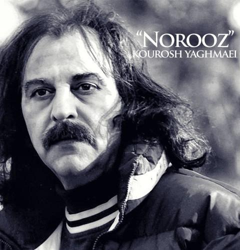 Kourosh Yaghmaei biography