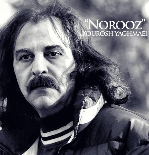 Kourosh Yaghmaei